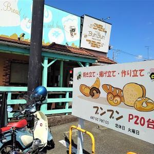 相模原市 ブンブン 小麦の郷 田名店 世界一おいしいカフェブーン