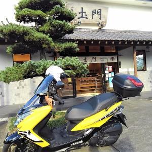愛川町 菓匠土門さんへ「栗きんとん」を買いに行きました