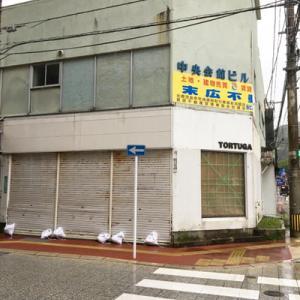 本日は15時閉店しました-台風10号