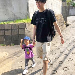 奄美デザインTシャツリンクコーデ