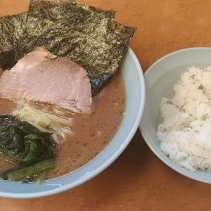 【家系中華蕎麦 家道】戸越銀座でコスパよしの新中野武蔵系ラーメン!