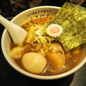 【江戸前煮干中華そば きみはん】毎日食べたい魚介系ラーメンを五反田で