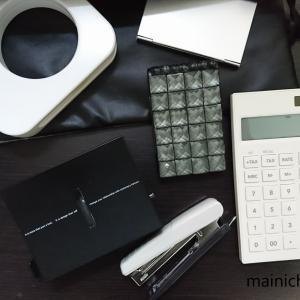 【愛用品】白黒モノトーンの文房具たち