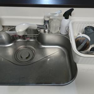 キッチンマットいらない?ミニマリストは洗わない!拭ける「ふく楽マット」を愛用中