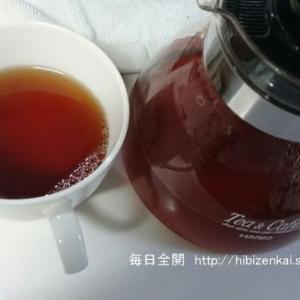 ディルマの紅茶が最高 スッキリおいしい理由
