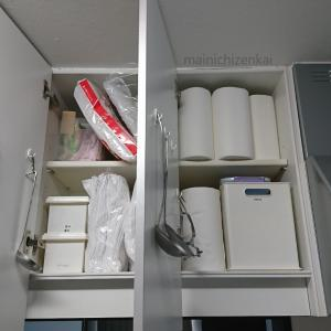 乾電池、充電池・充電器の収納方法・収納場所
