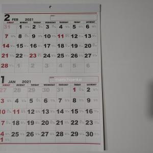 【セリア】シンプル・おしゃれ・実用的!2021壁掛けカレンダー【4年リピート】
