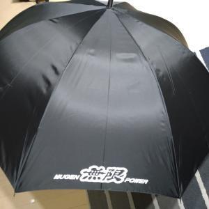 無限アンブレラ買ってみたら丈夫なすぐれものだった【傘】MUGEN power