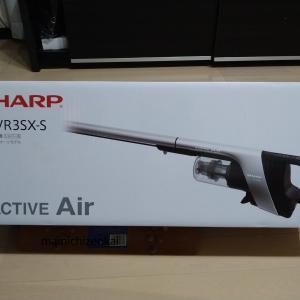 ついにシャープの超軽量スティッククリーナーを買う【掃除機】ラク家事