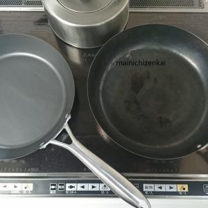 魚焼きグリルいらない【家事の時短】焼魚はフライパンでOK