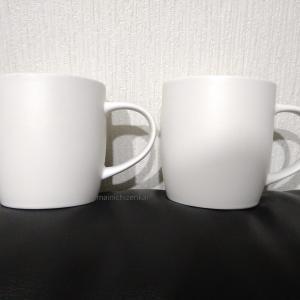 【ダイソーでOK】白いマグカップを新調【モノトーン食器】