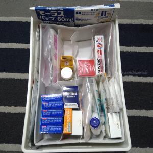 【ニトリ】常備薬の収納をインボックス+仕切りで使いやすく