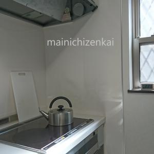 【断捨離】食器を手放す基準・食器棚の整理