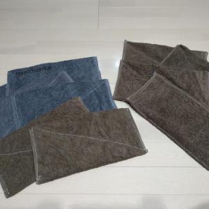 雨の日のおうち時間【1時間で10枚】タオルで雑巾作り