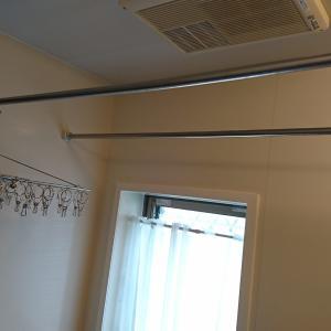 【シンプルライフ】浴室暖房乾燥機の交換【ワーママ】