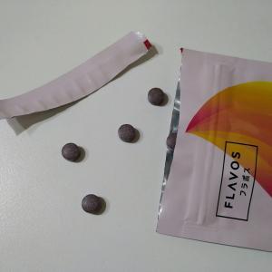 脂肪の消費を促すブラックジンジャーのサプリ【PR】