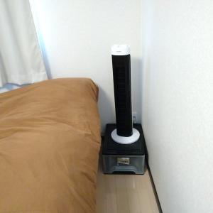 【モノトーン家電】寝室用に扇風機(タワーファン)を買いました