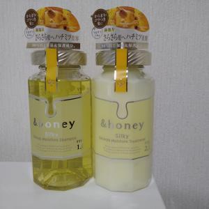 【シャンコン】大人気の&honeyを初めて使った感想【PR】
