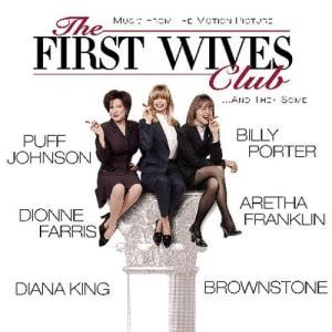 The First Wives Club とトロフィーワイフ達が仲良くテニスしています