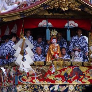 祇园节   【祇園祭】