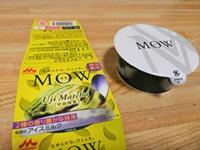 Ice cream MOW quality is equivalent to Häagen-Dazs