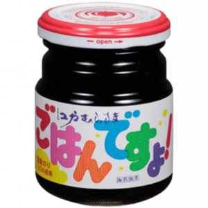 Gohandesuyo of Momoya is a comfort food for Japanese