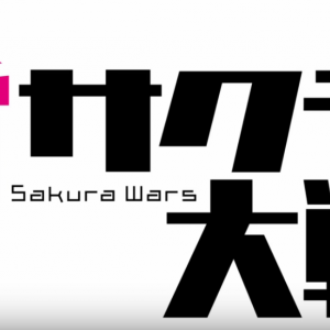 New Sakura Wars will be released in the winter of 2019