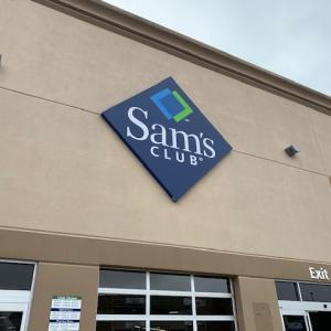 サムズクラブに入会しました