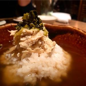 渋谷で極上のお豆腐に出会いましょう!豆腐料理 空野 渋谷店 !
