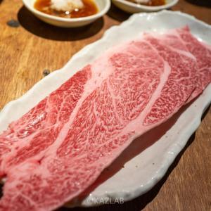 新橋に焼肉の名店を発見!ホルモン類も肉類もどれも美味しすぎる!ホルモンしんちゃん!