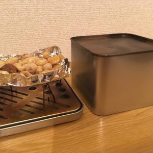 100均・百均アイテムで作るミニマム燻製器【総額200円】