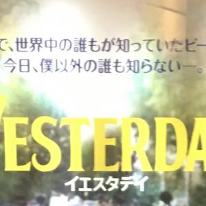 """映画 """"YESTERDAY""""を観る前に聴いておきたい曲6選"""