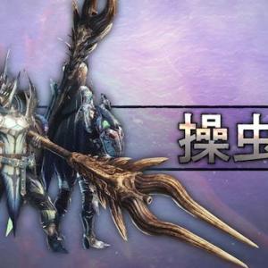 【MHW】王カーナに操虫棍は最適武器なのか?【アイスボーン】