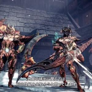 【MHW】 装備強化のスキル候補は武器毎に固定されている模様!【アイスボーン】