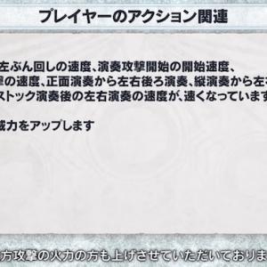 【MHW:IB】新着情報!今こそ狩猟笛を担ぐ時!アイスボーンのテーマは「歌」なんよ!