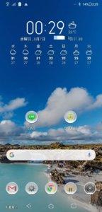 Androidのホーム画面を整理したから評価して