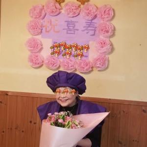 喜寿祝い☆お母さん、長生きしてね。