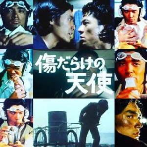 どこか惹かれる藤田まことさん