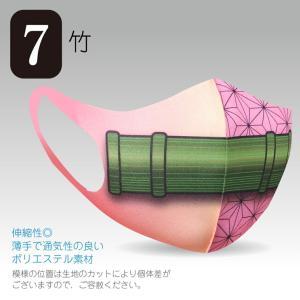 【鬼滅の刃】の竹かじってる風マスクやっと買えた!