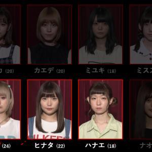 モンスターアイドルのメンバー紹介と画像【カナ、ヒナタ、ハナエ】