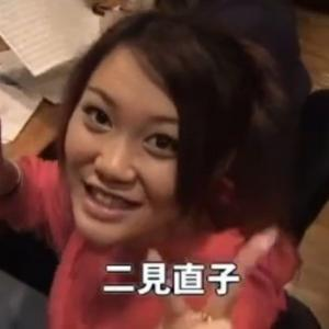 アンタッチャブル柴田の元嫁二見直子は現在シングルマザー再婚はある?