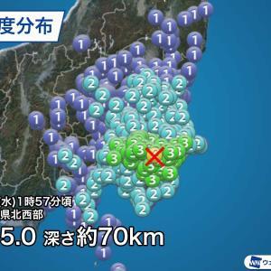 最近千葉で地震が多い?次の地震&巨大地震はどれくらい?いつ来るのか分析!