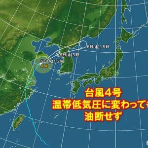 台風4号が再発達!?北海道&東北地方の災害情報(氾濫・土砂崩れ)まとめ!