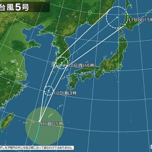 台風5号の進路予想や被害状況は!?台風の名前や由来についても!