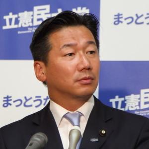福山哲郎議員が官報で帰化と判明?国籍&本名やゴルフで炎上の噂も調査!