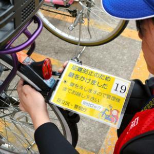 勝手に自転車に鍵を掛けるのは犯罪!?器物損壊罪にあたる可能性を検証!