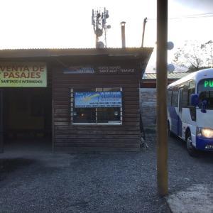 プコンからサンティアゴへバス移動 Jet Sur