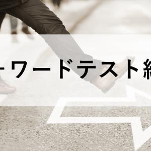 【3月30日~4月3日】モニリバEAのFX自動売買結果