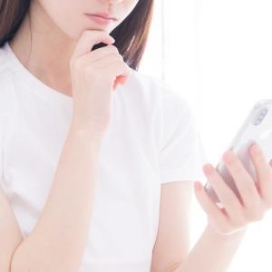【病気×婚活】40代、持病ありのマッチングアプリでの出会いについて