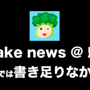 【第2回note音声配信】魁太郎の「ブログでは、書き足りなかった話」※今回は、完全無料配信です。